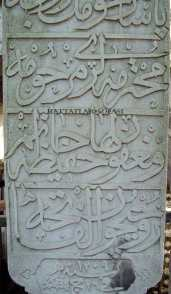 Hattat Seyyid Osman Efendi-Hattatlar Sofası