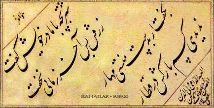 Hattat Veliyyüddin Efendi-Hattatlar Sofası