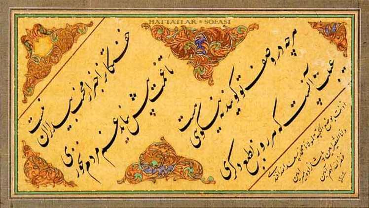 Hattat Arapzade Mehmed Sa'dullah Efendi-Hattatlar Sofası