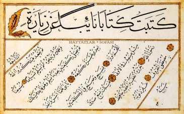 Hattat Çelebi İmam Hafız Mustafa Efendi-Hattatlar Sofası