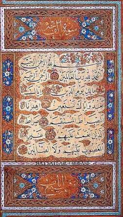 Hattat Mahmud Raci Efendi-Hattatlar Sofası