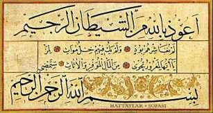Hattat Mehmed Nuri-i Mısri-Hattatlar Sofası