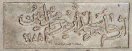 Hattat Mir Mehmed Emin Efendi-Hattatlar Sofası