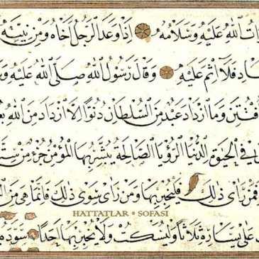 Hattat Yusuf-ı Rumi-Hattatlar Sofası