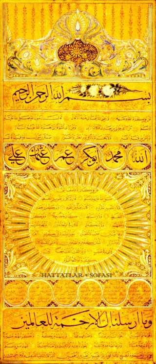 Hattat Abdurrahman Hilmi Efendi-Hattatlar Sofası