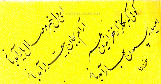 Hattat Ali Rıza Efendi-Hattatlar Sofası