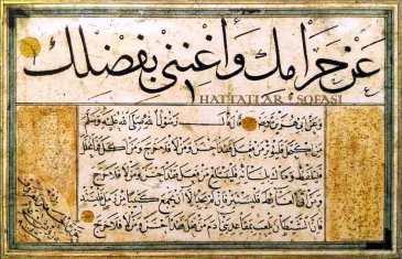 Hattat Anbarizade Derviş Ali Efendi-Hattatlar Sofası