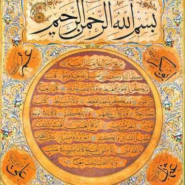 Hattat Hasan hayrullah Efendi