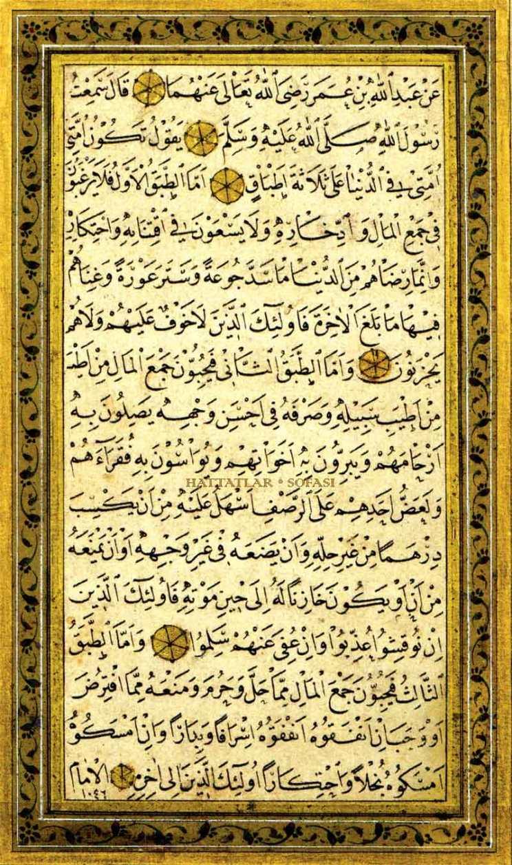 Hattat İmam Mehmed Efendi-Hattatlar Sofası