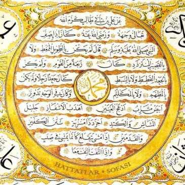 Hattat Ali Rasim Efendi-Hattatlar Sofası