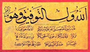 Hattat Şanizade Ata'ullah Efendi-Hattatlar Sofası