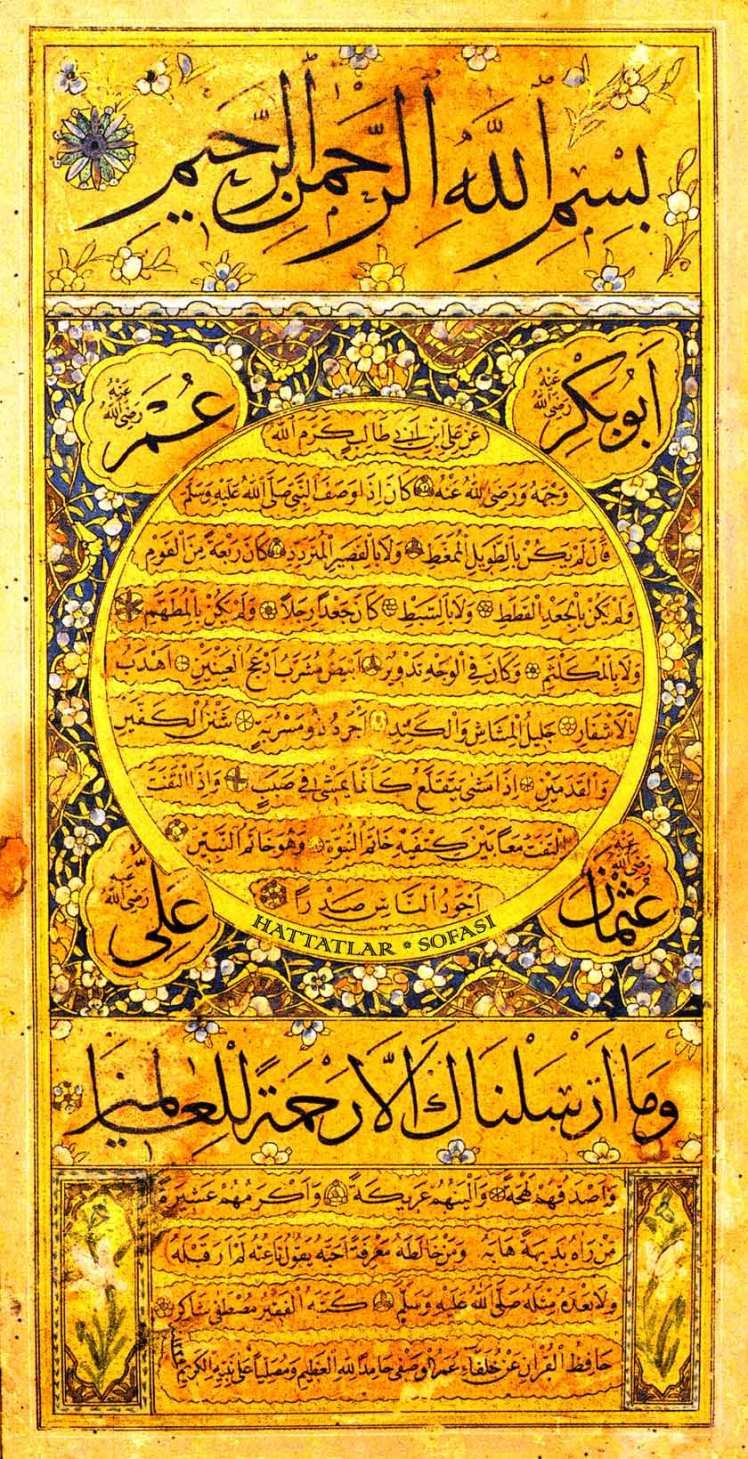Hattat Hafız Mustafa Şakir Efendi-Hattatlar Sofası