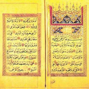 Hattat Mehmed Emîn Rüşdî Efendi-Hattatlar Sofası