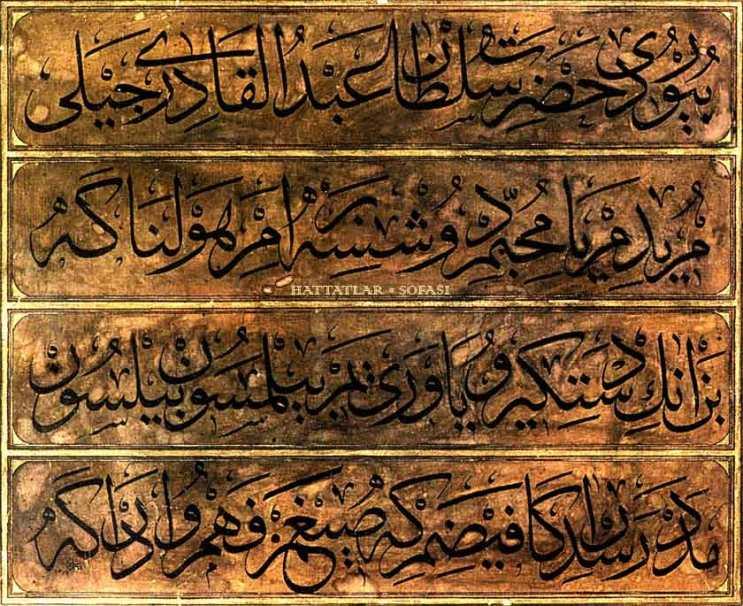 Muhsinzâde Mehmed Rahmî Bey-Hattatlar Sofası