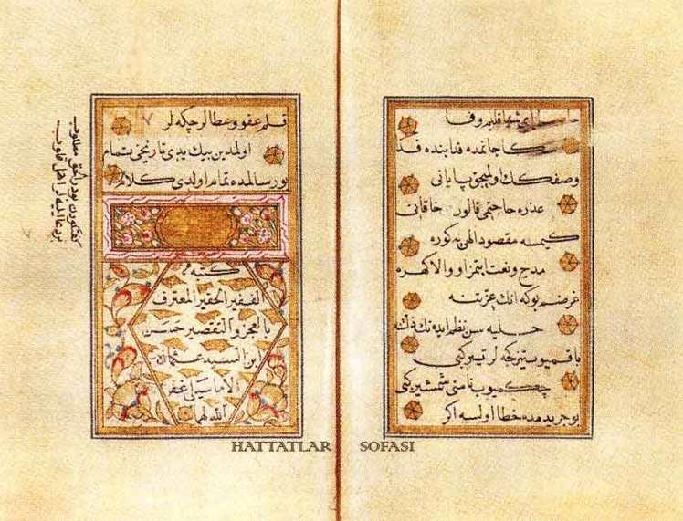 Hattat Seyyid Hasan Efendi-Hattatlar Sofası