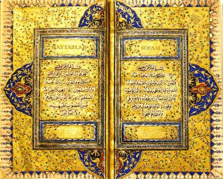 Hattat Çemşir Hâfız Mehmed Sâlih Efendi-Hattatlar Sofası