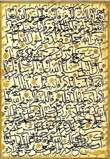 Hattat Kaşıkcızade Ali Efendi-Hattatlar Sofası