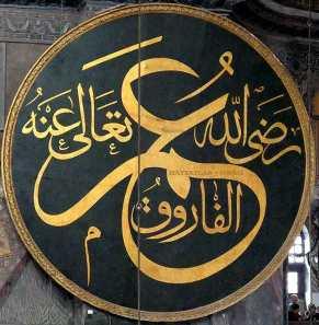 Hattat Kazasker Mustafa İzzet Efendi-Hattatlar Sofası