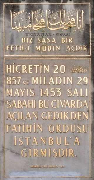 Hattat Mâcid Ayral-Hattatlar Sofası