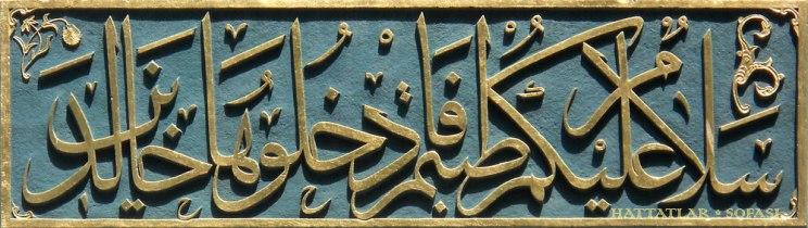 Hattat Burusevi Mehmed Efendi-Hattatlar Sofası