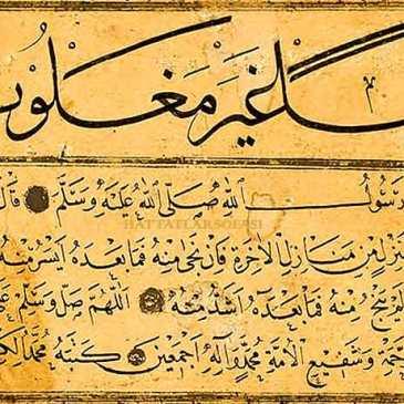 Hattat Mehmed Giridî-Hattatlar Sofası