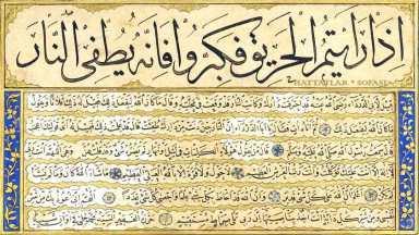 Hattat Mehmed Hilmi Efendi-Hattatlar Sofası