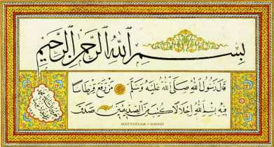 Hattat Eyyûbî Mehmed Râşid Efendi-Hattatlar Sofası