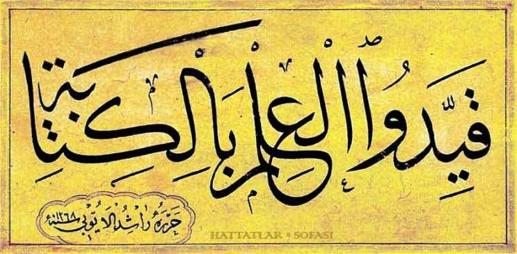 Hattat Eyyubi Mehmed Raşid Efendi-Hattatlar Sofası