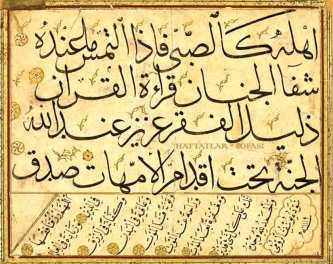 Yusuf-ı Rumi'nin Sülüs ve Nesih Hadis Kıt'ası