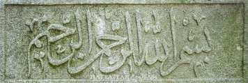 Hattat Seyyid Alî Hamdî Efendi-Hattatlar Sofası