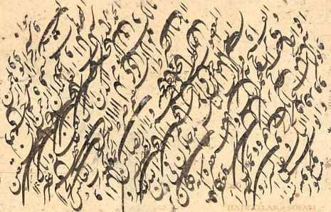 Hattat Şeyh Alî Sırrî Efendi-Hattatlar Sofası