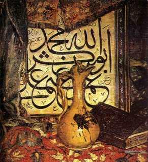 Hattat Feyhaman Duran-Hattatlar Sofası