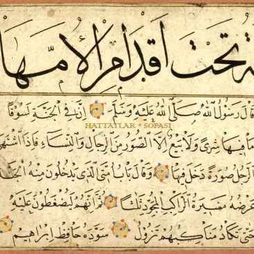Hattat Hamzazâde Hâfız İbrahim Efendi-Hattatlar Sofası