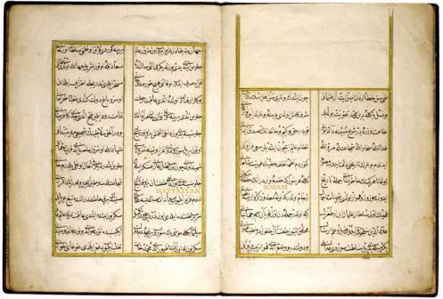 Hattat Hocazade Mehmed Enveri Efendi-Hattatlar Sofası