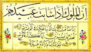 Hattat İmâmzâde Ahmed Efendi-Hattatlar Sofası