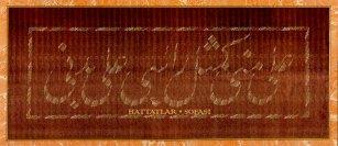 Hattat Mehmed Nûrî Sivâsî-Hattatlar Sofası