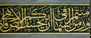 Hattat Mücellid Mehmed Rif'at Efendi-Hattatlar Sofası