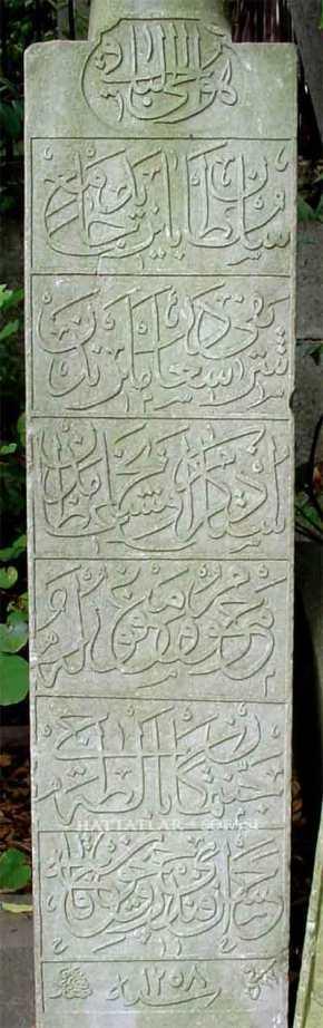 Hattat Hâkkâkzâde Mustafa Hilmî Efendi-Hattatlar Sofası