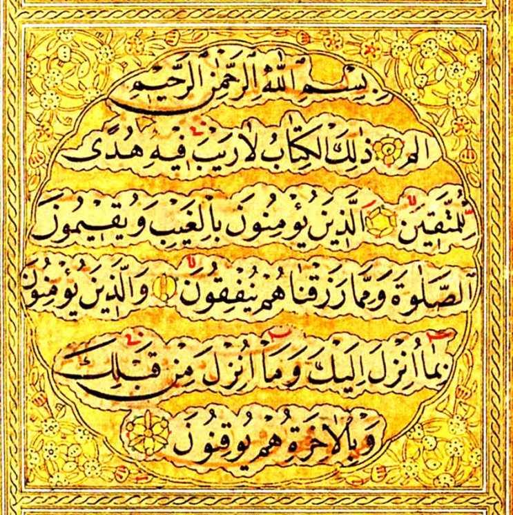 Hattat Sâfizâde Ahmed Zihnî Efendi-Hattatlar Sofası
