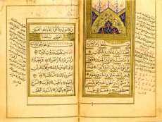 Hattat Kaltakcızâde Hasan Fevzî Efendi-Hattatlar Sofası