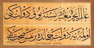 Hattat Hasan Tahsîn Hilmî Efendi-Hattatlar Sofası