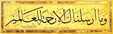 Kazasker Mustafa İzzet Efendi-Hattatlar Sofası