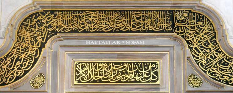 Hattat Mehmed Emîn Efendi-Hattatlar Sofası
