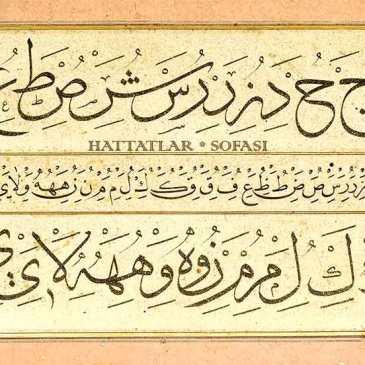 Hattat ferhad Paşa-Hattatlar Sofası