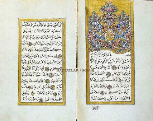 Hattat Hacı Mustafa Râkım Efendi-Hattatlar Sofası
