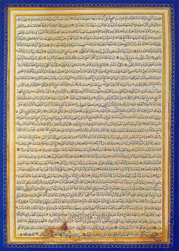 Hattat Seyyid Mehmed Alî Vasfî Efendi-Hattatlar Sofası