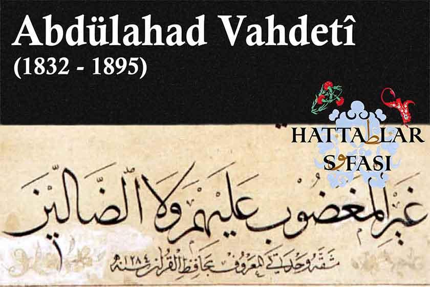 Hattat Hafız Abdülahad Vahdeti Efendi, Hayatı ve Eserleri