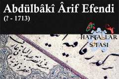 abdülbaki-arif-efendi-hat-eserleri-galerisi