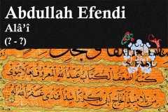 Hattat Alaiyeli Abdullah Efendi, Hayatı ve Eserleri