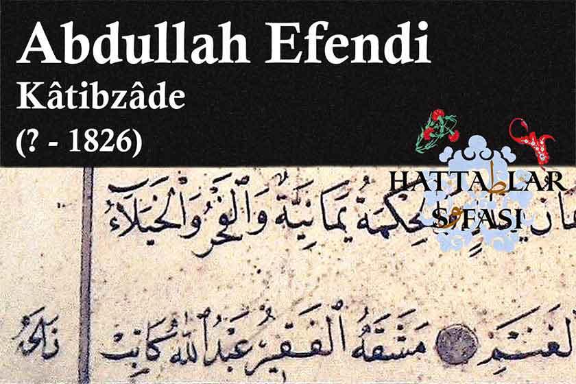 Hattat Katibzade Abdullah Efendi, Hayatı ve Eserleri